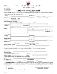 e passport application form fill online printable fillable