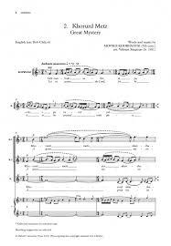 world carols for choirs satb presto sheet