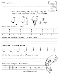 handwriting worksheet ii after program pinterest