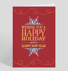 new year cards happy new years cards the gallery collection