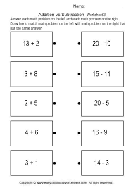 addition and subtraction brain teaser worksheets 3
