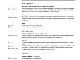 Resume Templates For Mac Also by Resume Stunning Artist Resume Template Creative Graphic Design