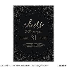 printable christmas party invitations cheers to the new year holiday party invitation holiday parties