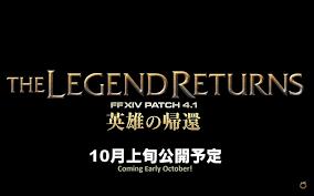 patch 4 1