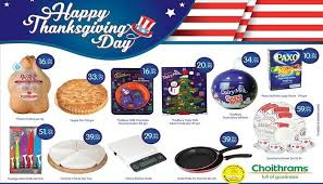black friday deals best buy appliances 19141 offer from fabbyshop authentic turkishcoffee at one button