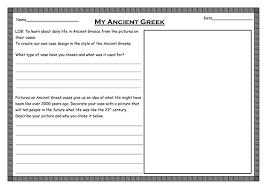 How To Read Greek Vases Ancient Greek Pottery Vase Design By Gwangjulaura Teaching