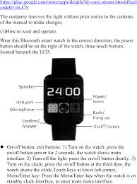 u8 smart watch user manual future world electronics l l c