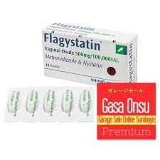 Obat Flagystatin flagystatin ovule obat keputihan pervaginal albothyl ovula neo