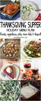 thanksgiving supper menu plan has everything you need for