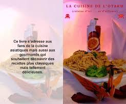 livres de cuisine anciens les petits plats d huguette ancien projet livre cuisine