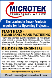 design engineer from home jobs in manager jobs in india careers business development