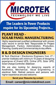 Electronics Engineer Job Description Jobs In Microtek International Pvt Ltd Vacancies In Microtek