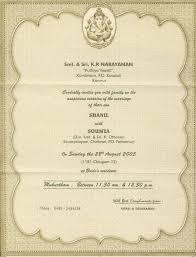 Hindu Marriage Invitation Card Matter Kerala Hindu Wedding Card Matter In Malayalam Hindu Marriage