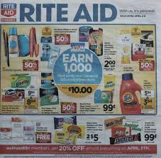 rite aid weekly ad 4 2 17 4 8 17
