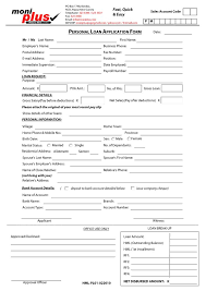 loan contract home loan contract template loan contract template
