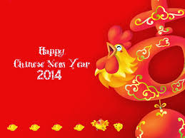 happy lunar new year greeting cards happy new year 2014 wishes wallpaper with lunar new year greeting