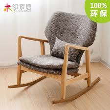Ikea Recliner Chair O Nordic Wood Wood Rocking Chair Recliner Chair Ikea Sofa Fabric