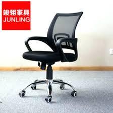 housse chaise de bureau housse chaise de bureau housse chaise de bureau housse de chaise