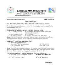 sample of acknowledgement letter for project report sathyabama practical exam regular courses typefaces academia