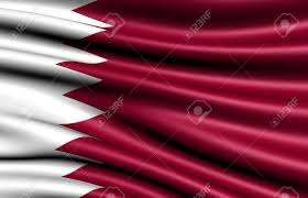Qatars Flag Flag Of Qatar Close Up Stock Photo Picture And Royalty Free
