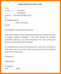 promotion letter sample application letter for promotion sample
