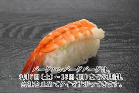 les grands classiques de la cuisine fran軋ise 会社業務を全停止させてタイに行くご報告 京都大丸シモダの残念展