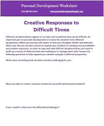personal development worksheets free