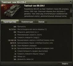 pubg bonus codes code tank kv 220 2 800 golden series gtr7