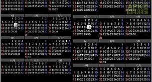 agenda widget plus apk calendar widget month agenda for android free at apk