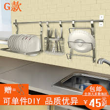 Stainless Steel Wall Spice Rack Multifunctional Kitchen Accessories Stainless Steel Hanging Wall