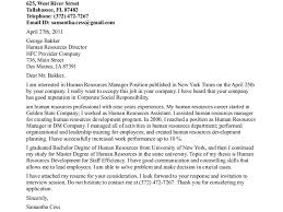 hr covering letter cover letter example human resources park