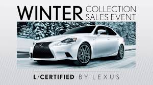 lexus of naperville used car inventory lexus of naperville winter collection sales event youtube