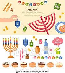 eps vector various symbols and items of hanukkah celebration