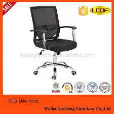 swivel chair swivel chair suppliers and manufacturers