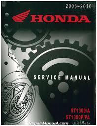 2003 2017 honda st1300 a p pa motorcycle service manual 61mcs14