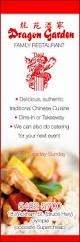 Family Garden Chinese Restaurant - dragon garden family restaurant restaurants 18 wickham st