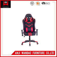 Best Chair For Computer Gaming 25 Best Alibaba Images On Pinterest Gaming Chair Offices And