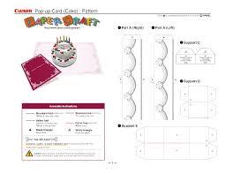 birthday cake pop up card template cards pinterest birthday