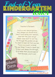 end of the year keepsakes rhymes teacher kindergarten and