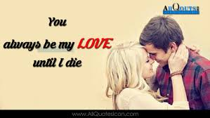 Cute Love Couple Quotes by 200 Cute Love Quotes In English For Him Best Love Feelings And