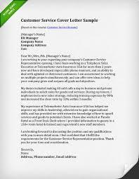 Sample Resume For Call Center Representative 10 Best Images Of Call Center Representative Cover Letter