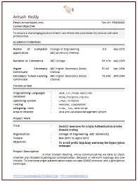 Computer Engineering Resume Samples by Cv Examples Computer Engineering