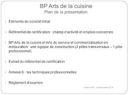 plan de la cuisine 17 ème cpc 9 décembre 2014 bp arts de la cuisine ppt