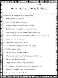 action and linking verb worksheets free worksheets library
