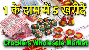 crackers wholesale market india crackers market part 2