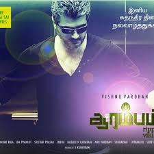 theme music aarambam aarambam theme music movie version by vignesh waran 22 free