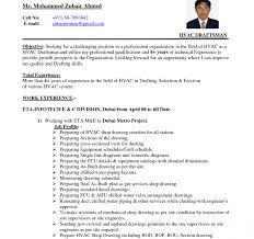 sle hvac resume hvac resume objective entry level chemical engineer exles sle