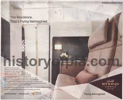 Etihad A380 The Residence The First Apartment Etihad Airways Advertisement History Of
