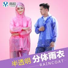 raincoat for bike riders china pvc raincoat china pvc raincoat shopping guide
