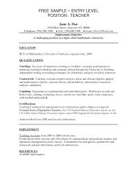 free teacher resume samples cover letter free sample teacher resume free sample teacher resume cover letter resume template teaching resume templates image cover entry level teacher examplesfree sample teacher resume